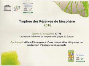 Le Trophée des Réserves de biosphère